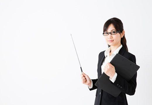 バイナリーオプションの仕組みを【超わかりやすく】図解付き解説!