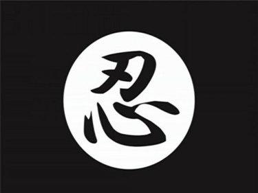【完全無料】FX忍システムは業界初のMT5搭載の神EA